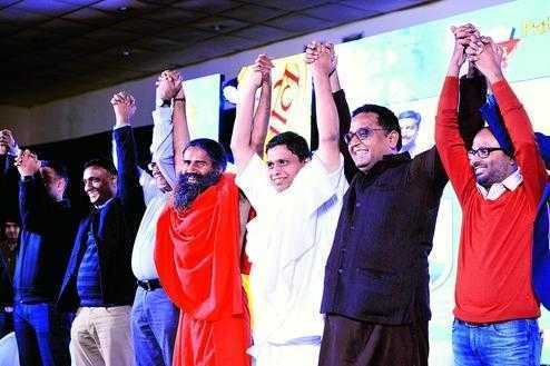 www.saltlake.in-yoga-guru-baba-ramdev-and-patanjali-md-acharya-balkrishna-in-new-delhi-on-tuesday